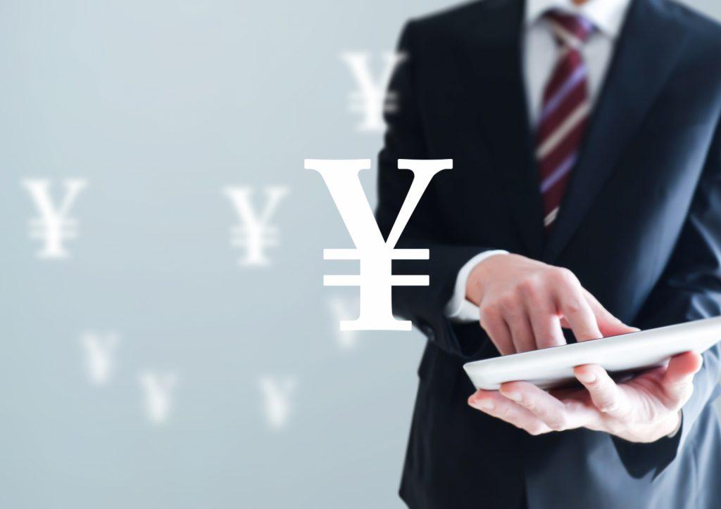 M&Aでの譲渡価格の決め方