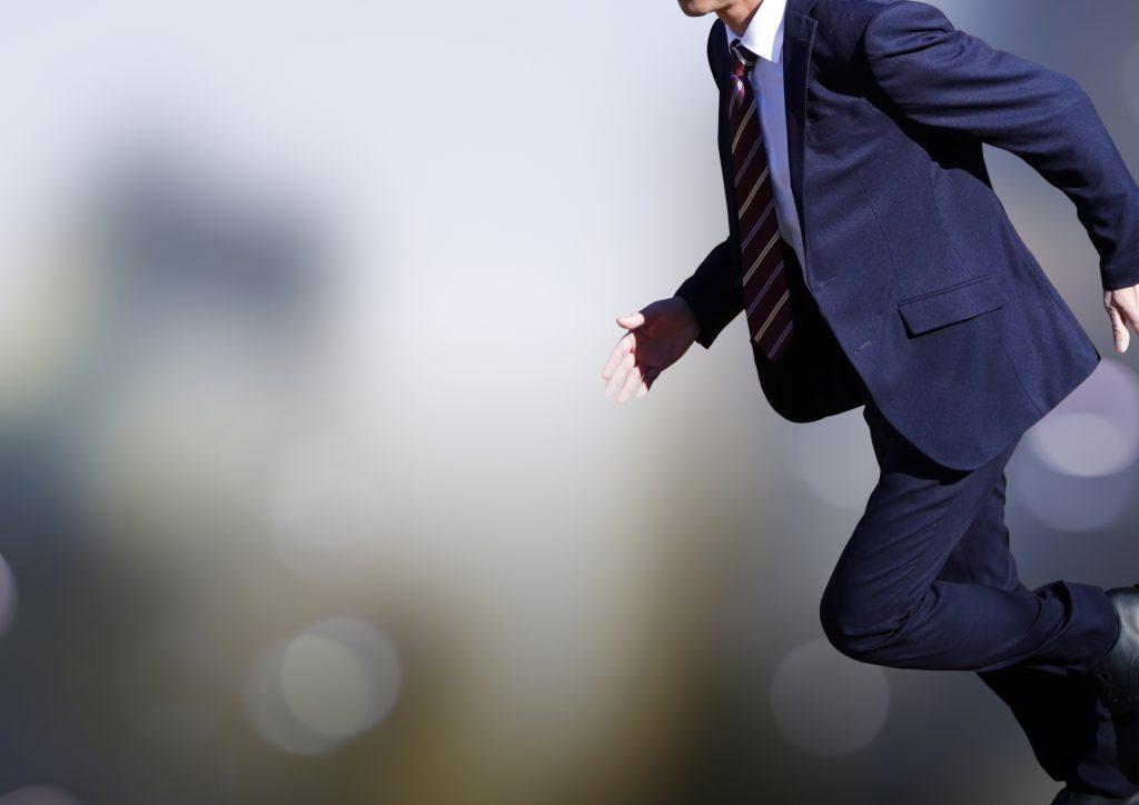 経営資源集約化税制について解説!M&Aにおける活用のポイント
