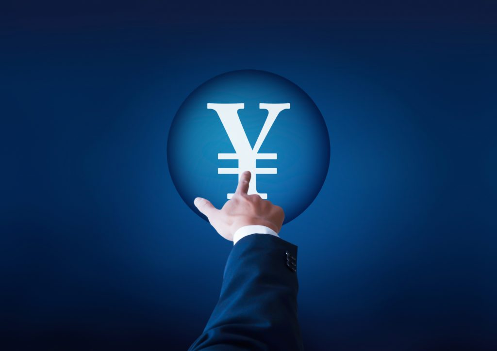 【M&Aの資金調達】成功のための資金調達方法