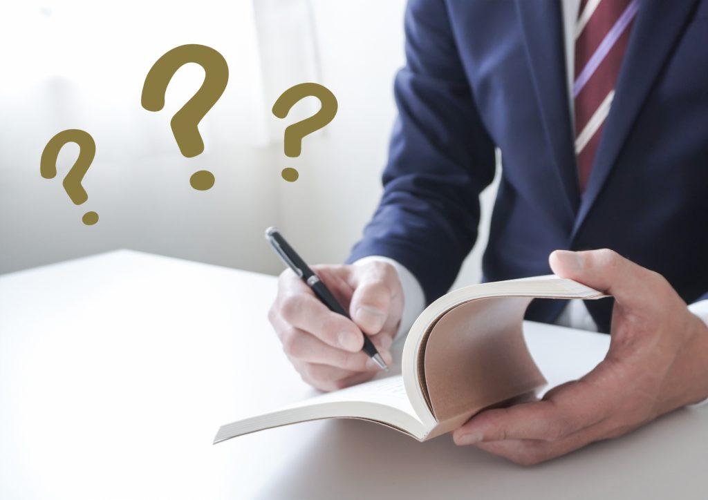 M&Aの企業概要書(IM)とは?書き方やポイントを解説